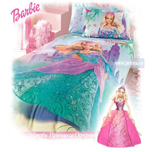"""Постельное белье """"Барби Принцесса Острова"""""""