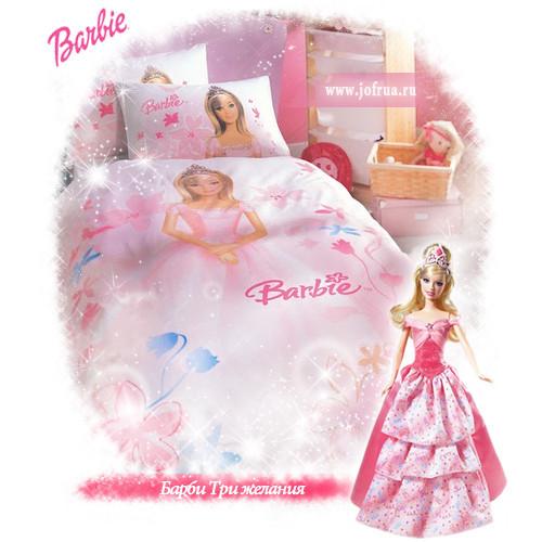 """Постельное белье """"Барби Три желания"""""""
