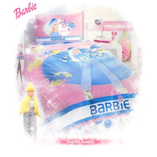 """Постельное белье """"Барби зимой"""""""
