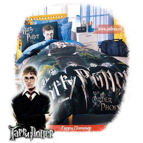 """Постельное белье """"Гарри Поттер"""""""