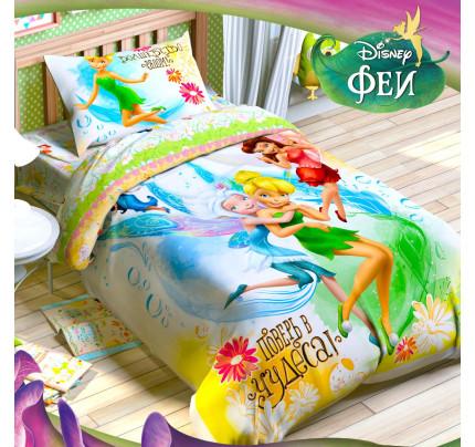 Детское постельное белье Этель Феи. Поверь в чудеса