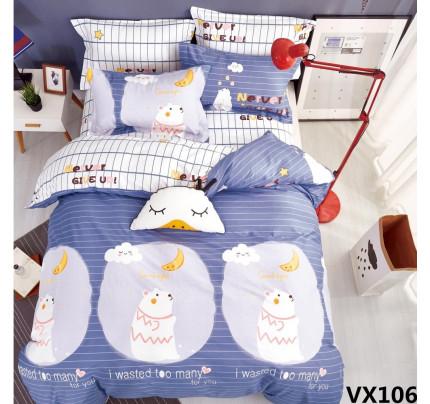 Постельное белье Kingsilk VX-106 1.5-спальное