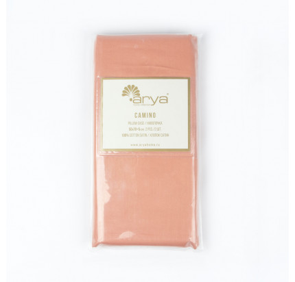 Наволочки Arya Camino (персиковый) 2 предмета