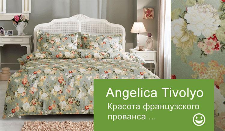 Постельное белье Tivolyo Angelica сатин делюкс